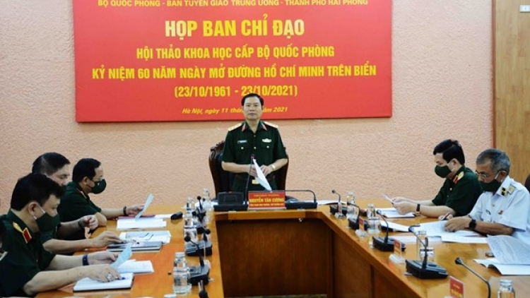 Scientific workshop to highlight significance of Ho Chi Minh trail at sea