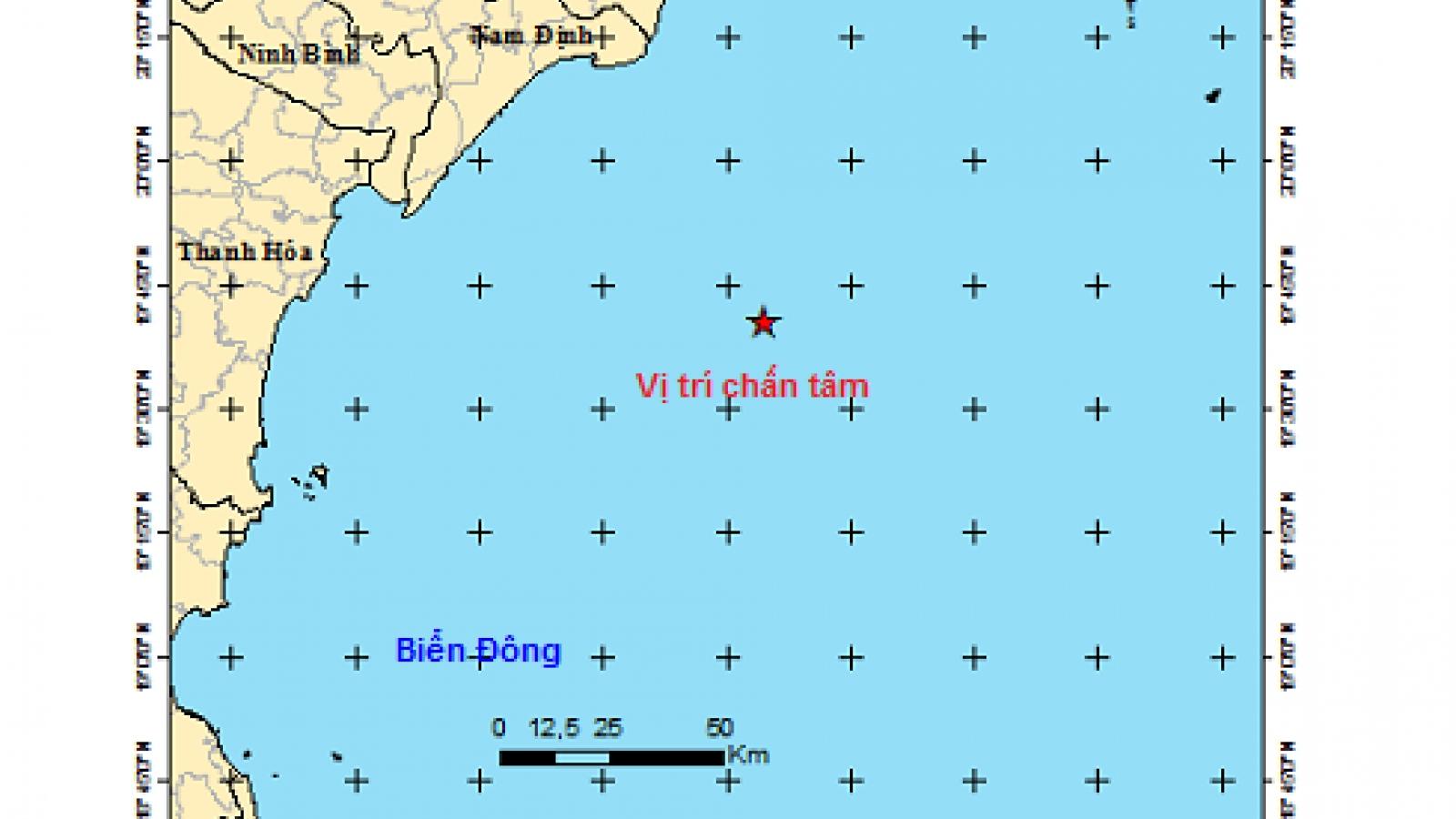 2 trận động đất trên Biển Đông