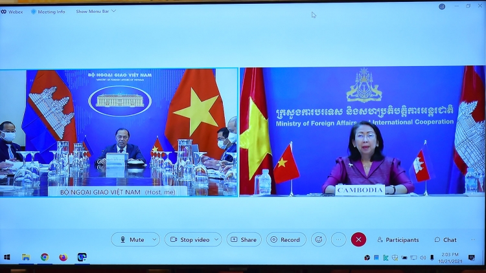 Tham khảo chính trị lần thứ 7 giữa hai Bộ Ngoại giao Việt Nam và Campuchia