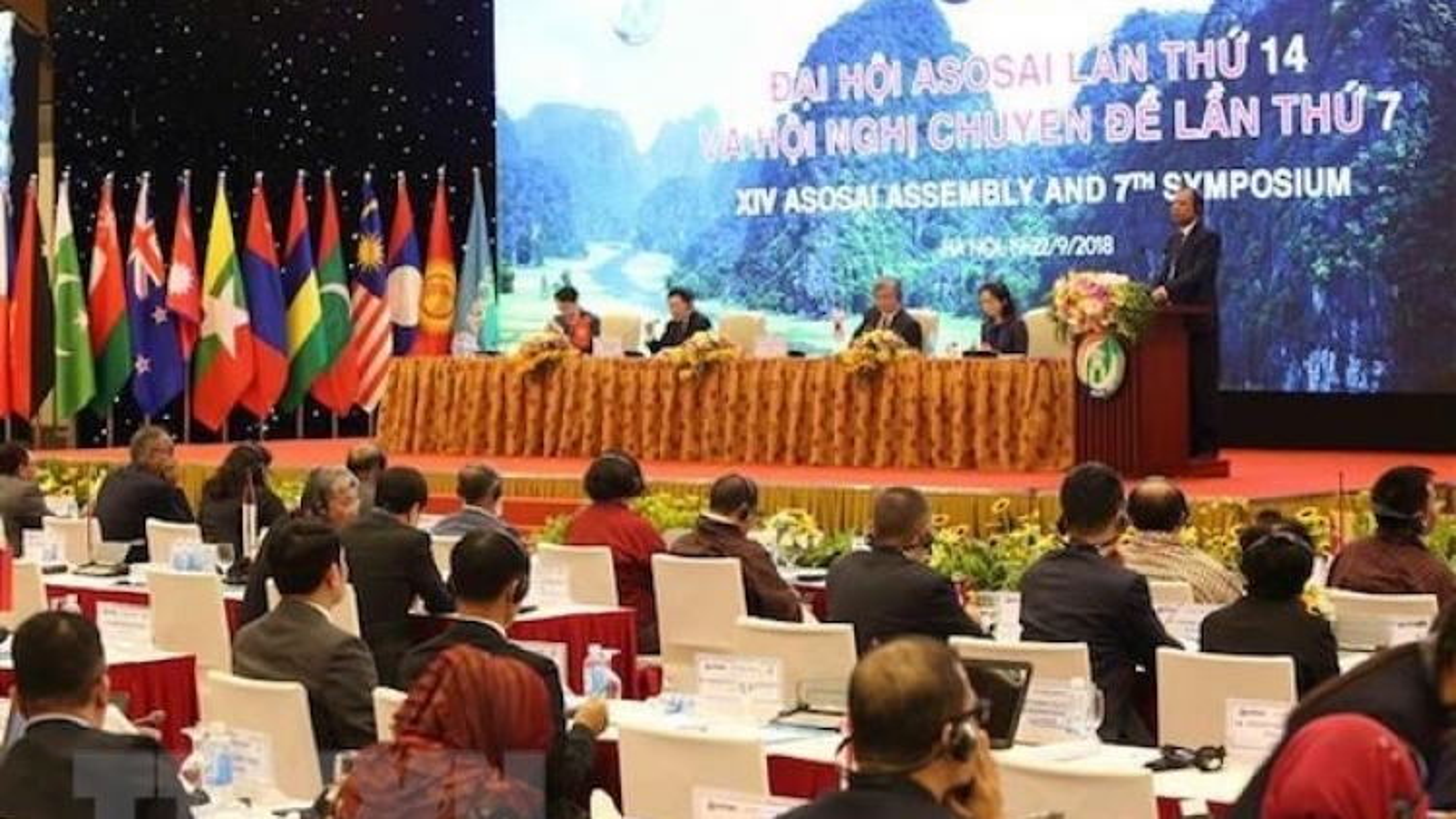 ASOSAI 14: The Hanoi Declaration