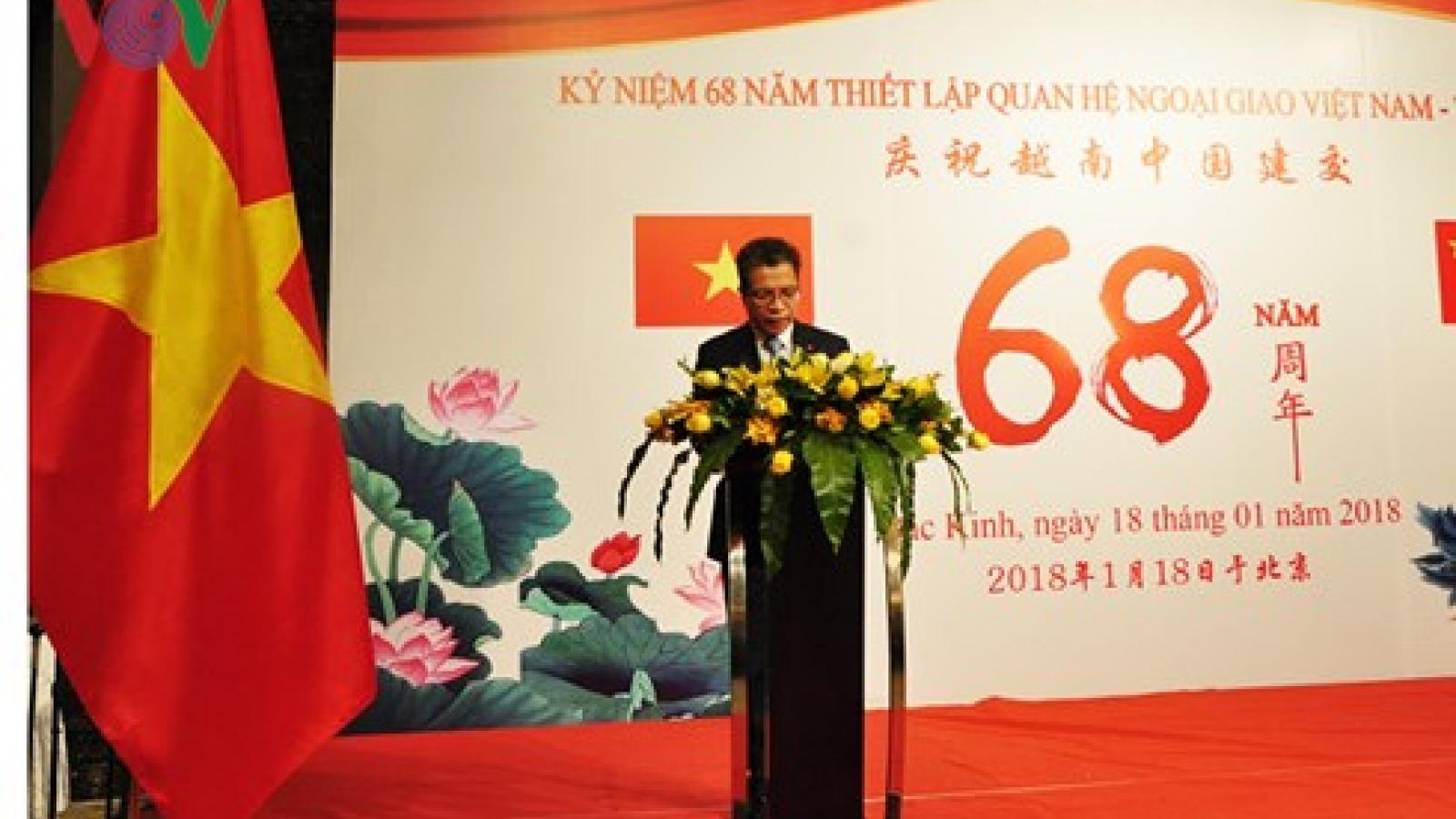 China values ties with Vietnam