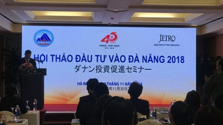Da Nang city attracts Japanese enterprises
