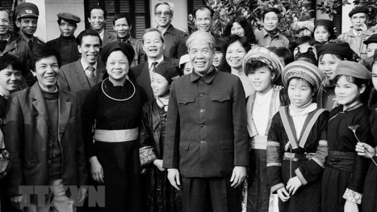 Former Party chief Do Muoi: deserving disciple of President Ho Chi Minh