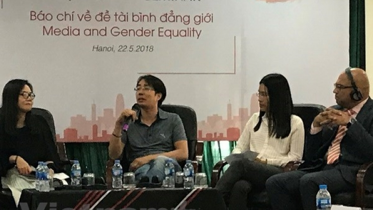 Gender equality in journalism highlighted at conference