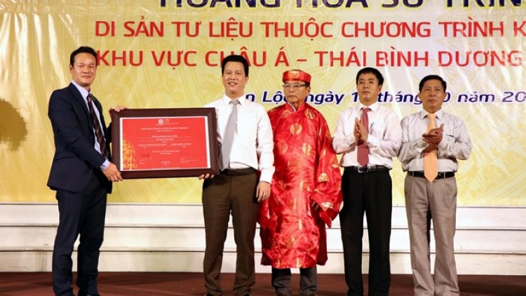 Certificate recognising ancient book as documentary heritage granted