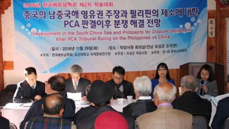 Conference on East Sea after PCA's ruling in RoK
