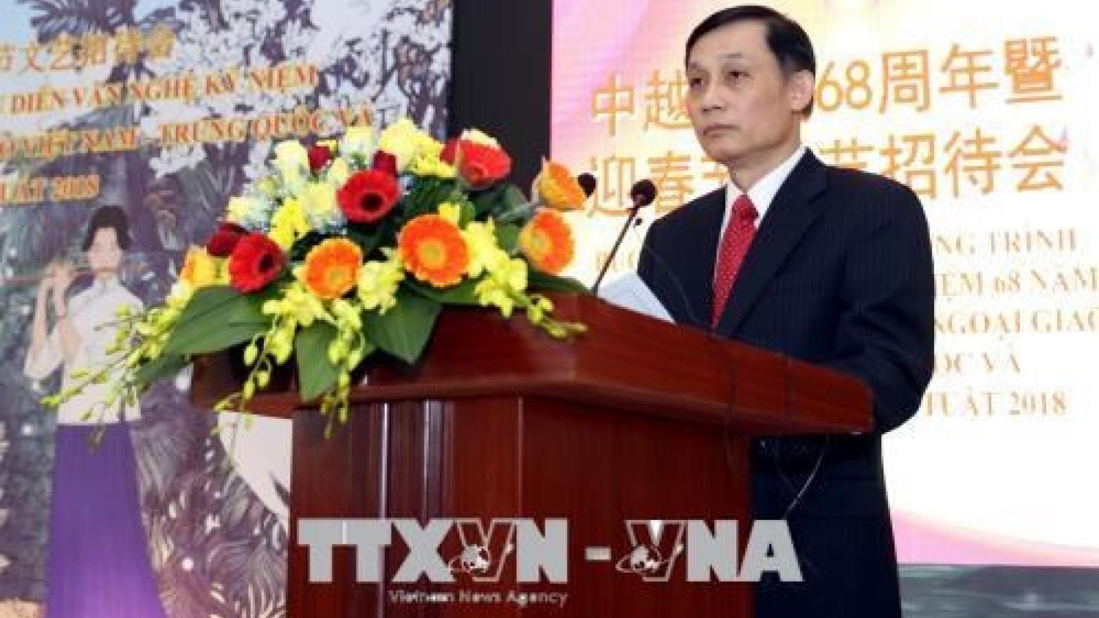 Hanoi celebration highlights Vietnam-China diplomatic ties