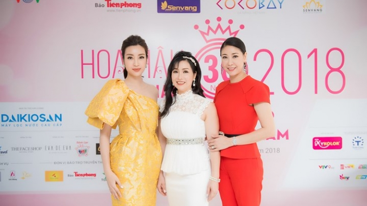 My Linh shines at Miss Vietnam 2018's preliminary round