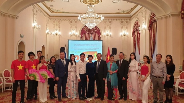 National Reunification Day marked in Russia