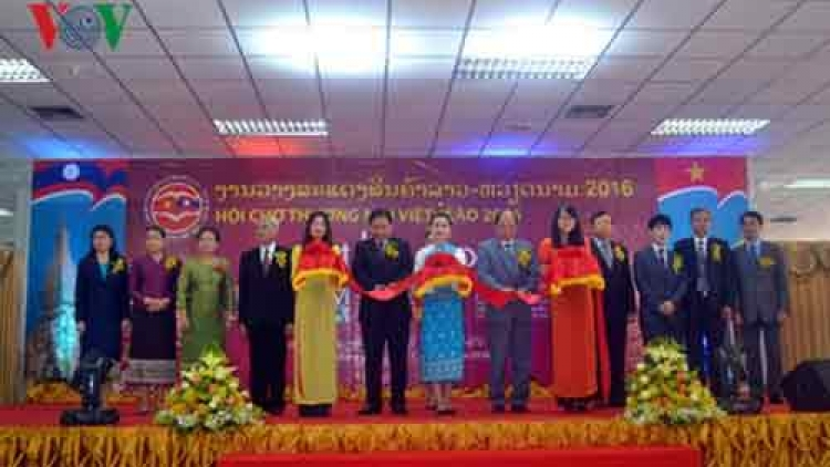 Vientiane hosts Vietnam-Laos Trade Fair 2016