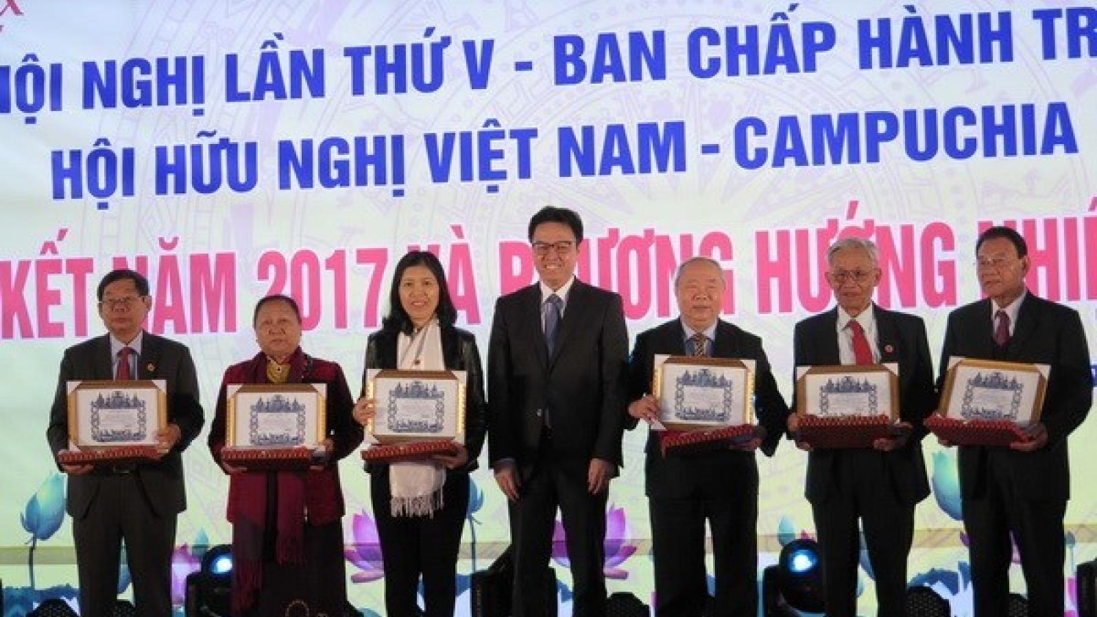 Vietnam-Cambodia Association helps tighten bilateral ties