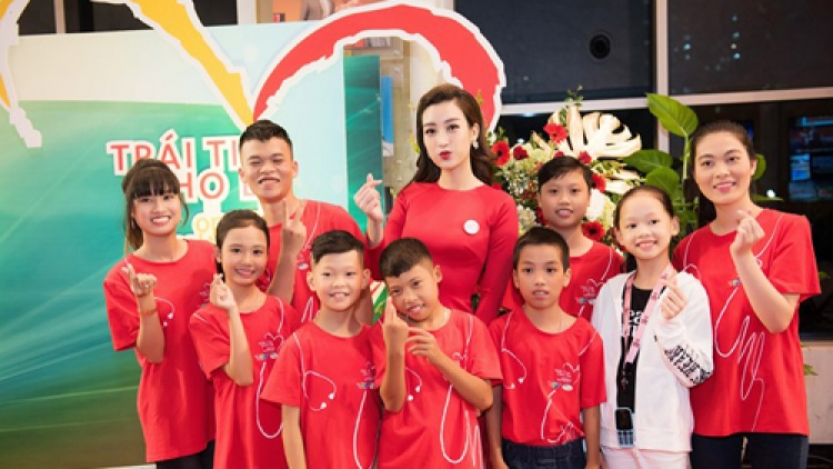 Miss Vietnam 2016 My Linh graceful at charity event