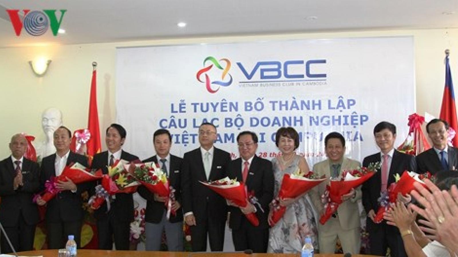 Vietnam Business Club debuts in Cambodia