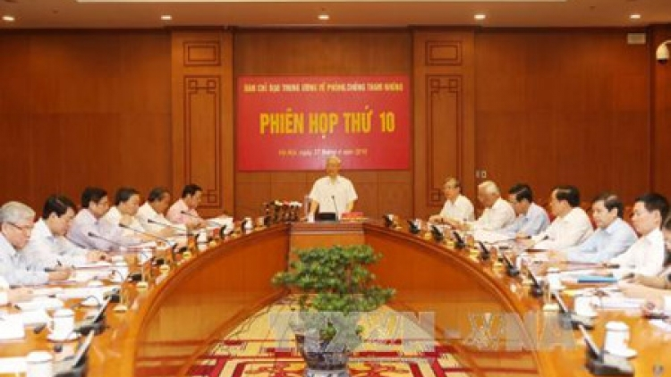 Corruption Prevention and Control Committee convenes for 10th session