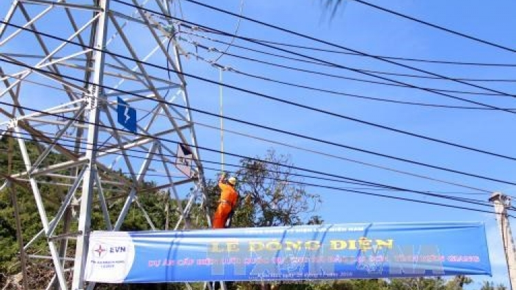 VND2.6 trillion invested to enhance southern electricity network