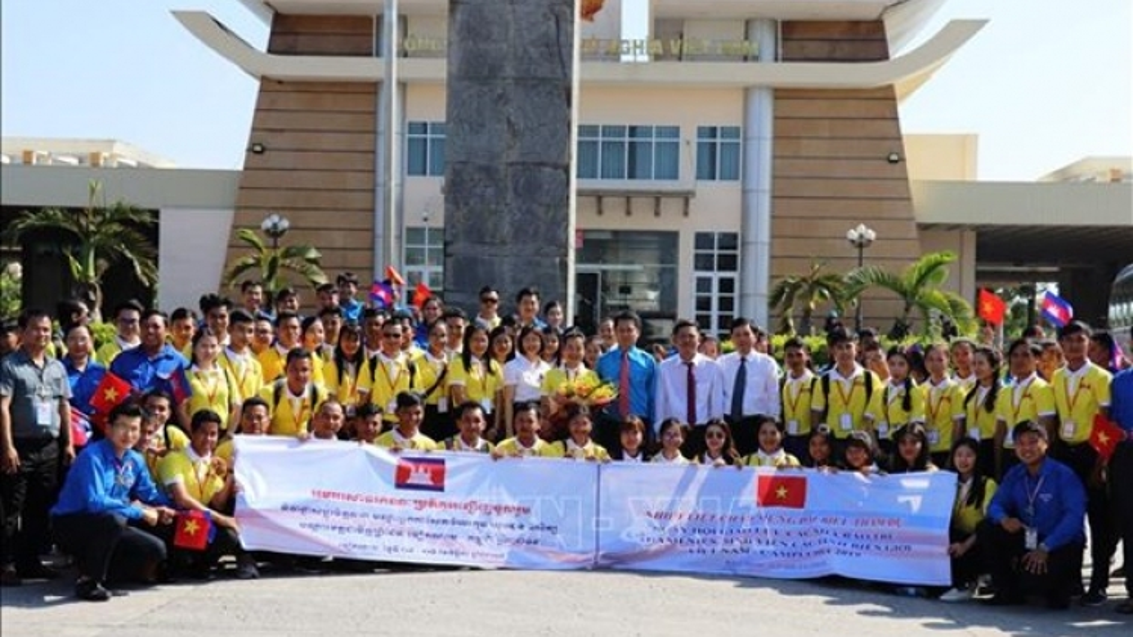 Exchange promotes Vietnam-Cambodia friendship