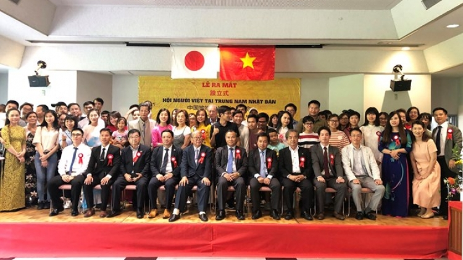 Vietnamese people association established in central-southern Japan