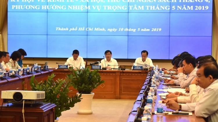 HCM City aims to accelerate administrative reform