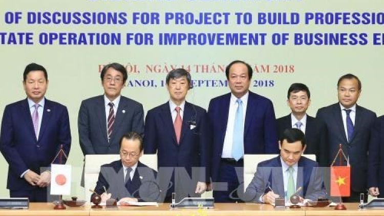 Government Office, JICA cooperate in building e-Government