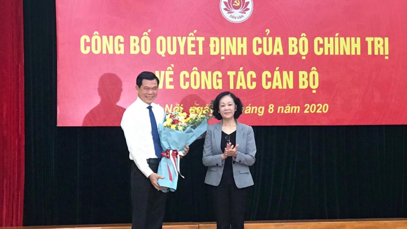 Điều động Bí thư Bà Rịa - Vũng Tàu làm Phó Trưởng Ban Dân vận Trung ương