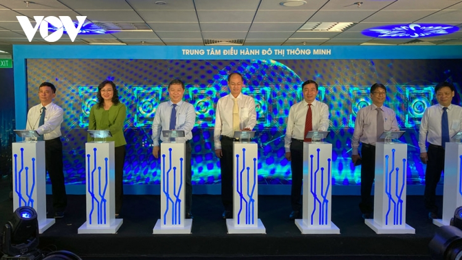 TPHCM ra mắt không gian trải nghiệm chuyển đổi số, hướng tới xây dựng chính quyền điện tử