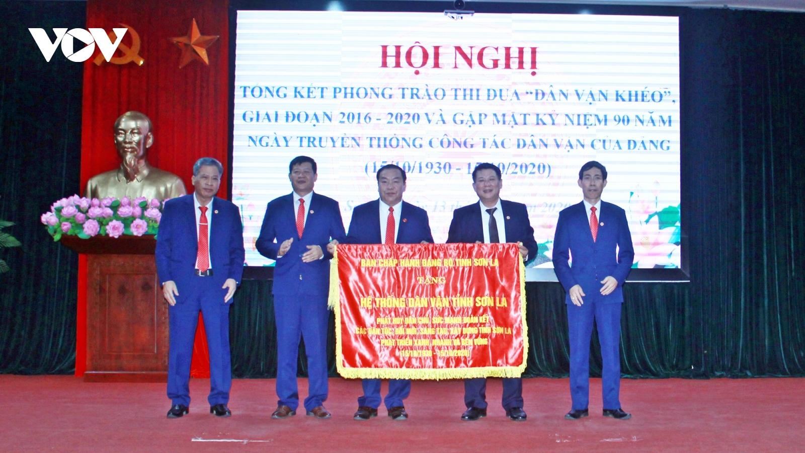 """Sơn La có hơn 2.700 mô hình """"Dân vận khéo"""" trên các lĩnh vực"""