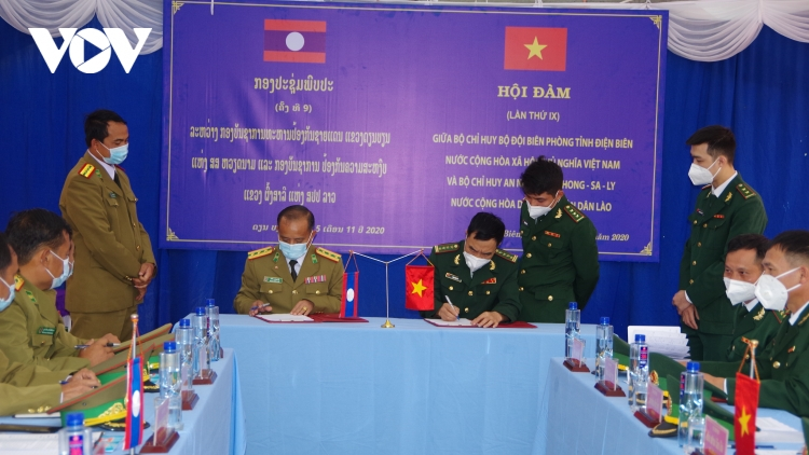 Bộ đội Biên phòng Điện Biên hội đàm với Bộ Chỉ huy An ninh tỉnh Phong Sa Ly của Lào