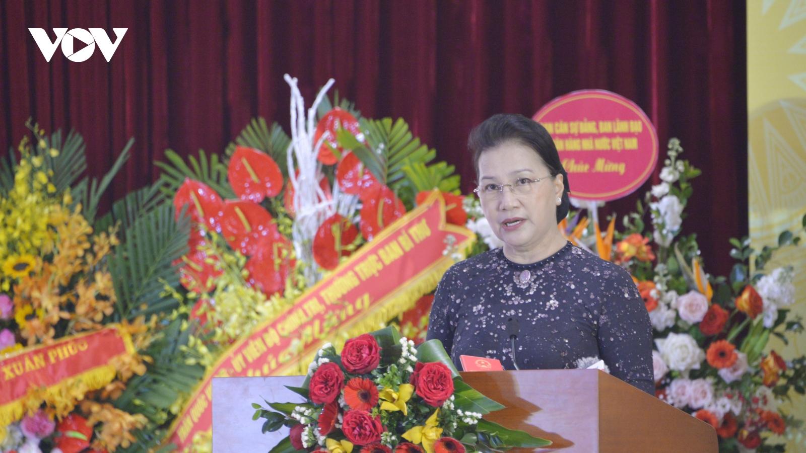 Chủ tịch Quốc hội dự Đại hội thi đua yêu nước ngành Ngân hàng lần thứ VIII