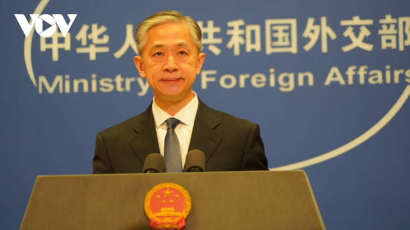 Trung Quốc yêu cầu Mỹ rút lại lệnh trừng phạt 4 quan chức liên quan đến Hong Kong