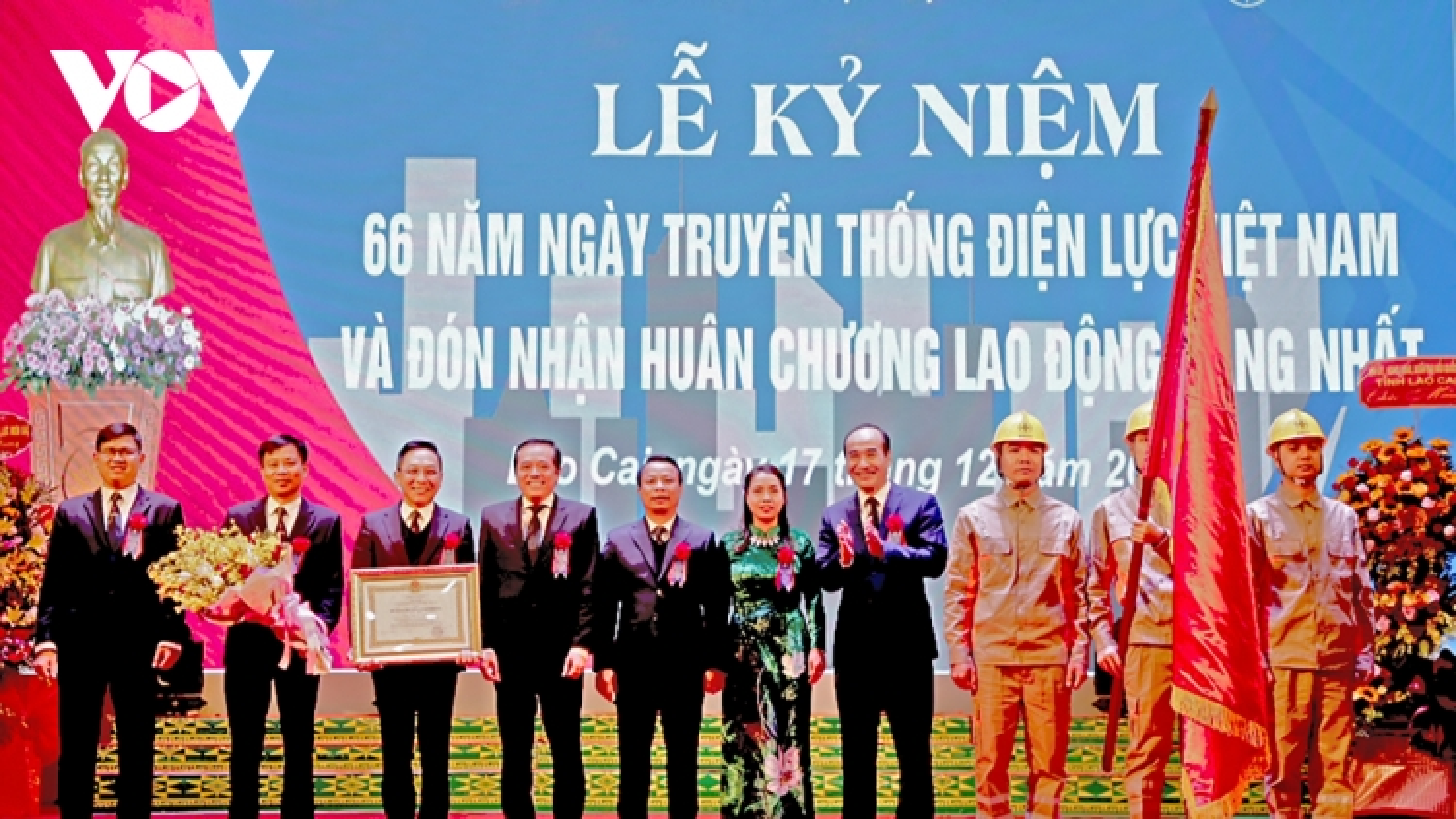 Tỷ lệ tổn thất điện năng của Điện lực Lào Cai đứng TOP 3 toàn quốc