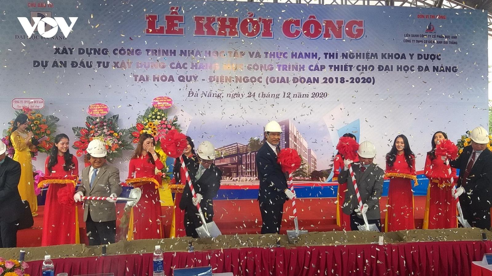 Khởi công xây dựng các công trình cấp thiết cho Làng Đại học Đà Nẵng