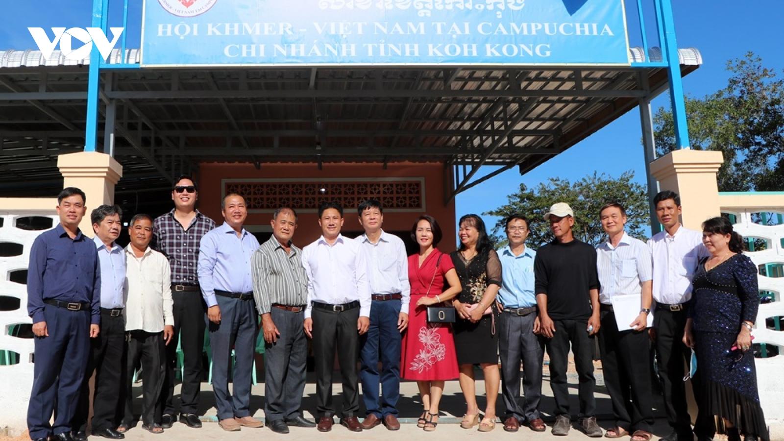 Khánh thành trụ sở Hội Khmer-Việt Nam ở tỉnh Koh Kong (Campuchia)