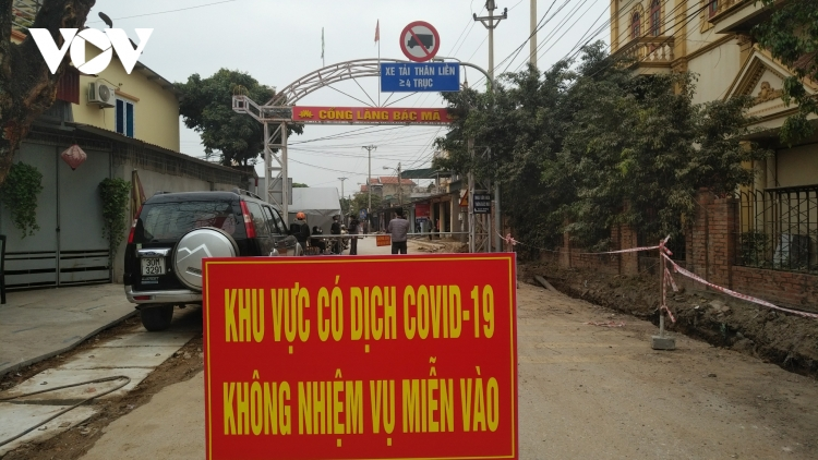 Quảng Ninh phong tỏa xã Bình Dương (Thị xã Đông Triều) từ 12h trưa nay