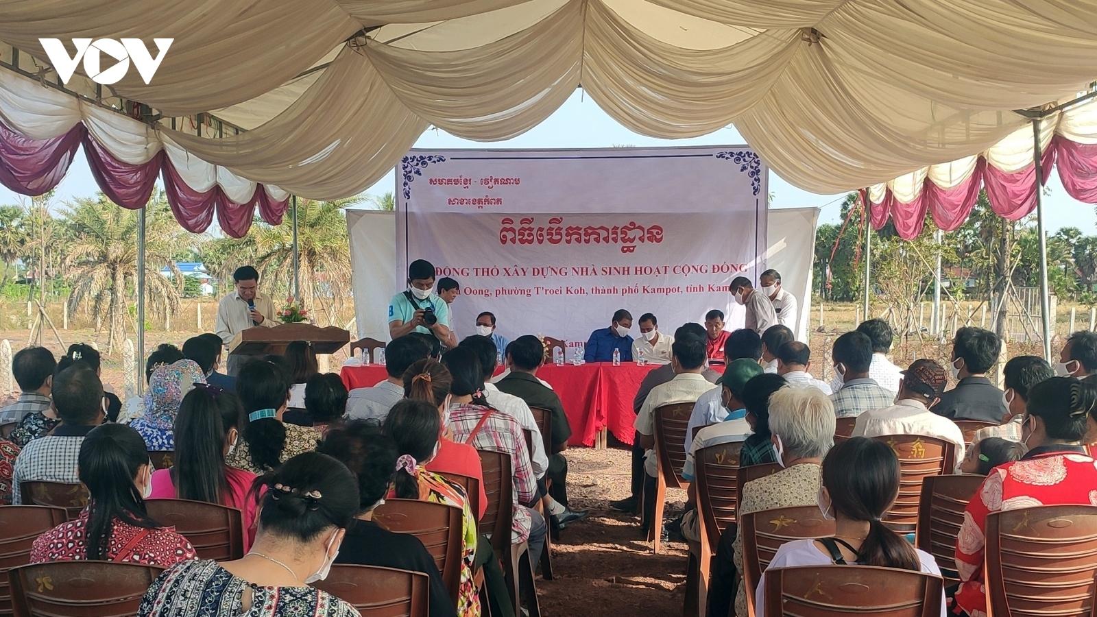 Khởi công xây nhà sinh hoạt cộng đồng cho người gốc Việt tại Kampot (Campuchia)