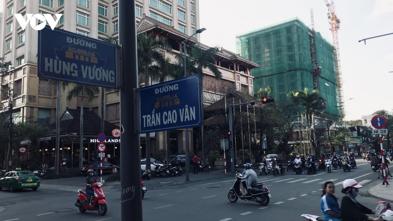Hoãn phiên tòa xử vụ kiện mua bán nợ xấukhách sạn Hoàng Cung (Huế) đến sau Tết