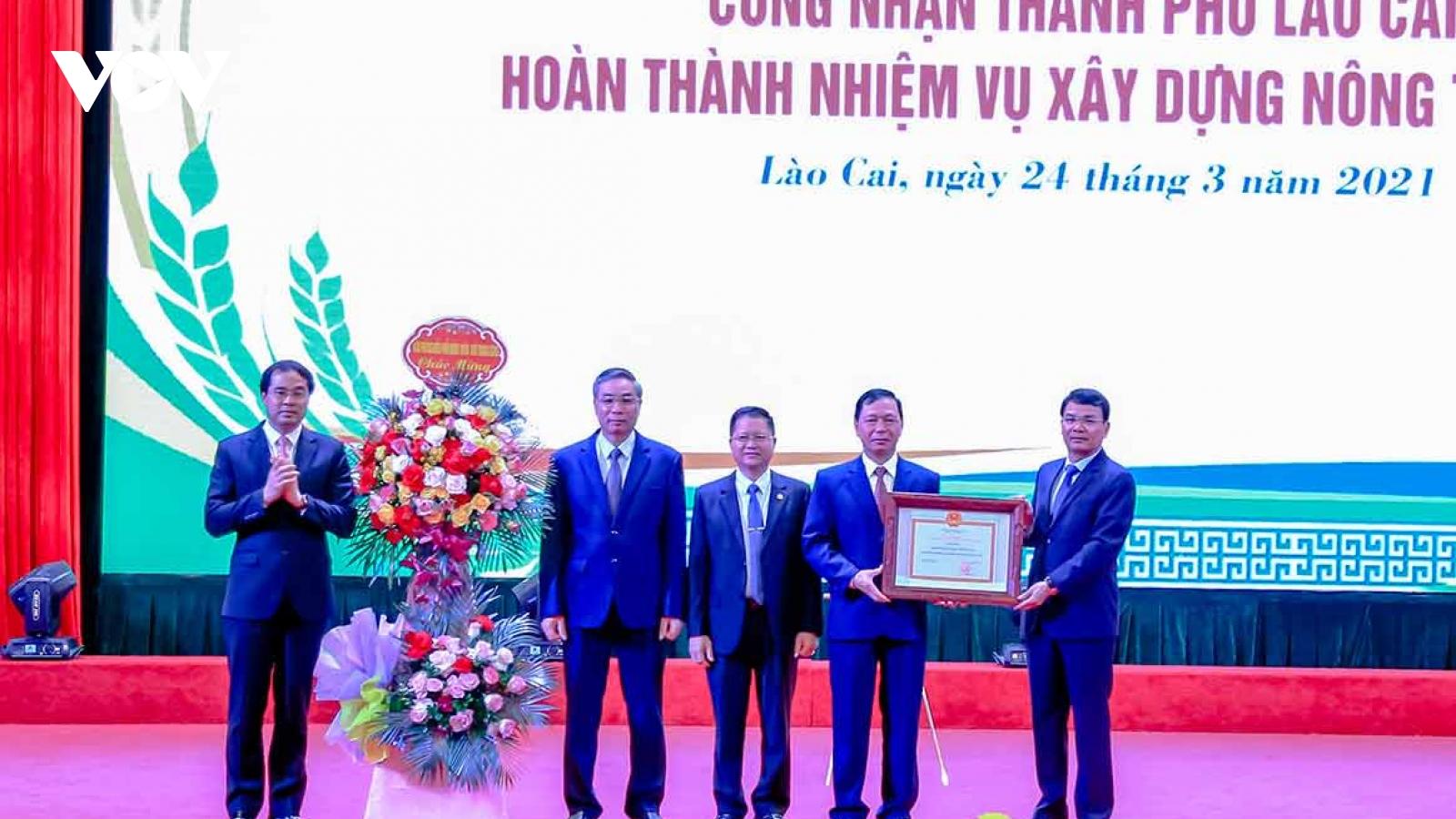 Thành phố Lào Cai hoàn thành nhiệm vụ xây dựng nông thôn mới