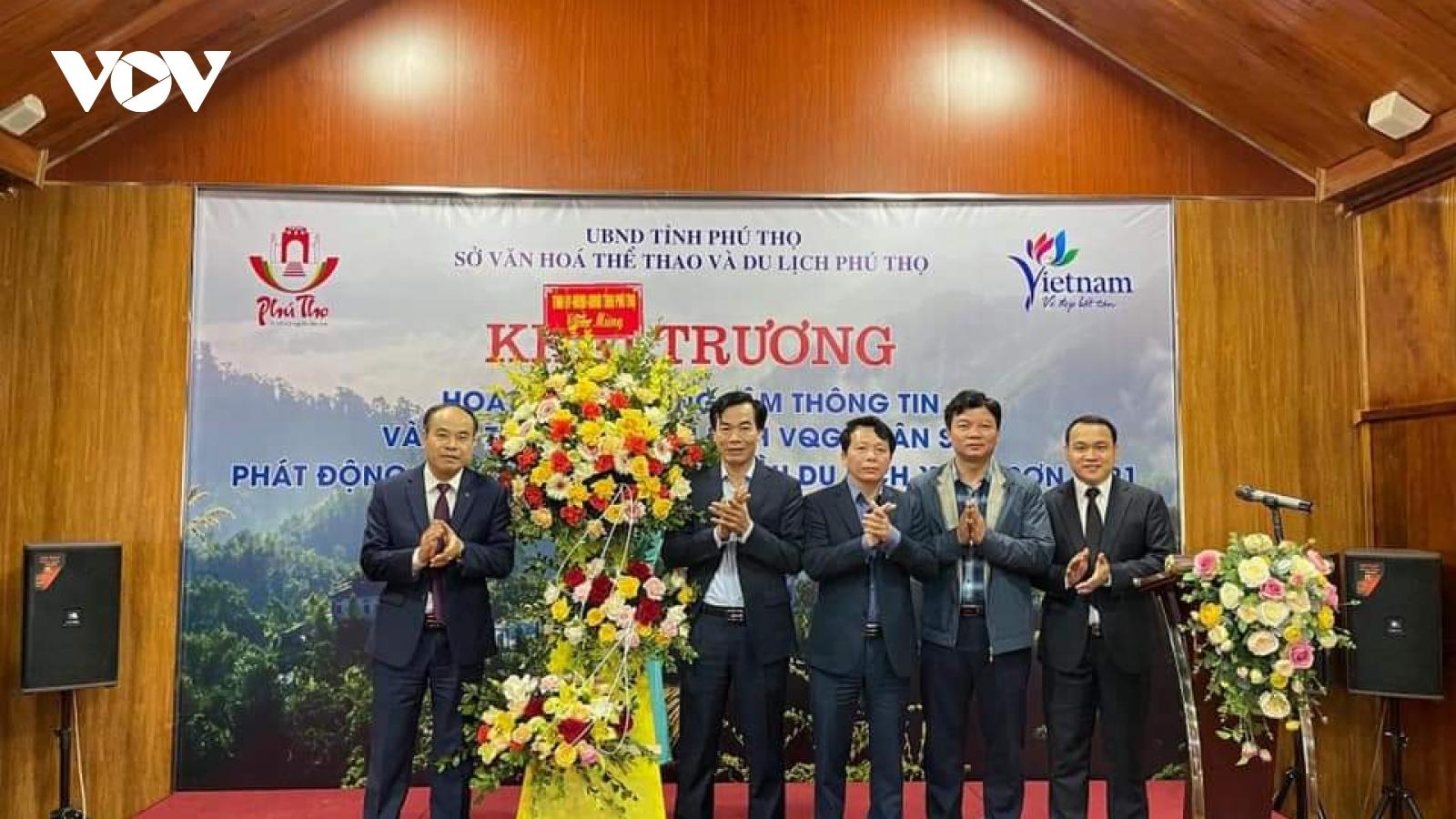Khai trương Trung tâm Thông tin và Hỗ trợ du khách tại VQG Xuân Sơn (Phú Thọ)