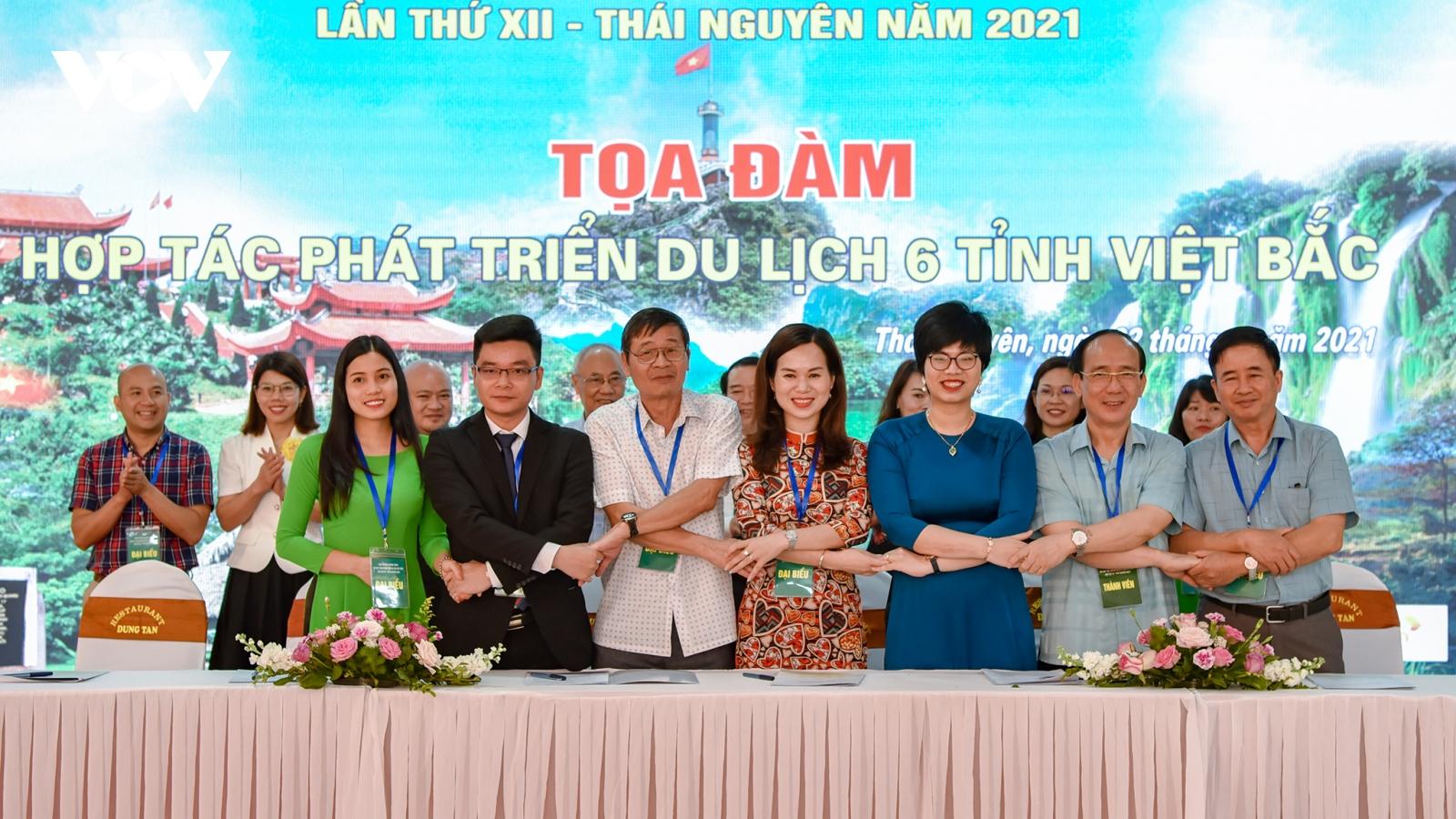 """Liên kết là """"chìa khóa"""" phát triển du lịch Việt Bắc"""