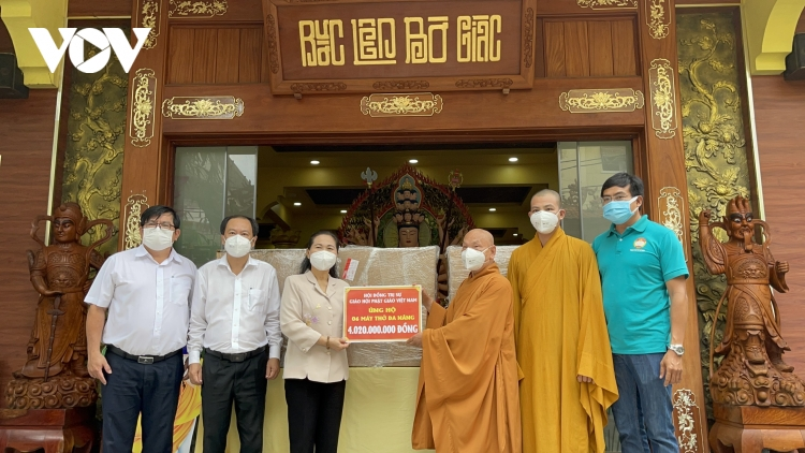 Trung ương Giáo hội Phật giáo Việt Nam tặng 6 máy thở đa năng cho TP.HCM