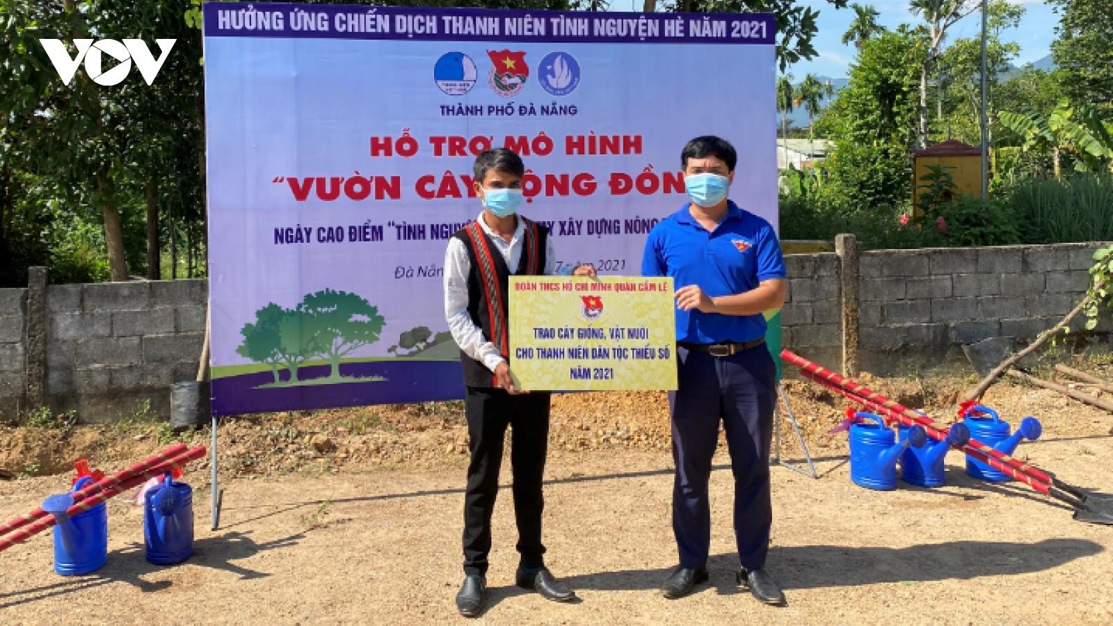 Đà Nẵng hỗ trợ giống cây trồng và vật nuôi cho người dân, thanh niên dân tộc Cơ Tu