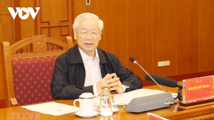 Central Steering Committee for Anti-Corruption convenes 20th meeting
