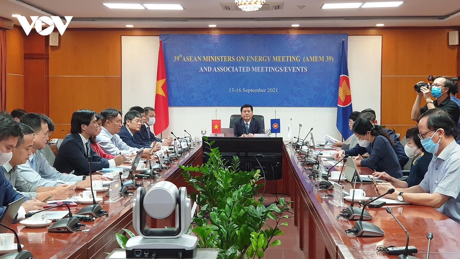 Khai mạc Hội nghị Bộ trưởng Năng lượng ASEAN lần thứ 39 (AMEM 39)
