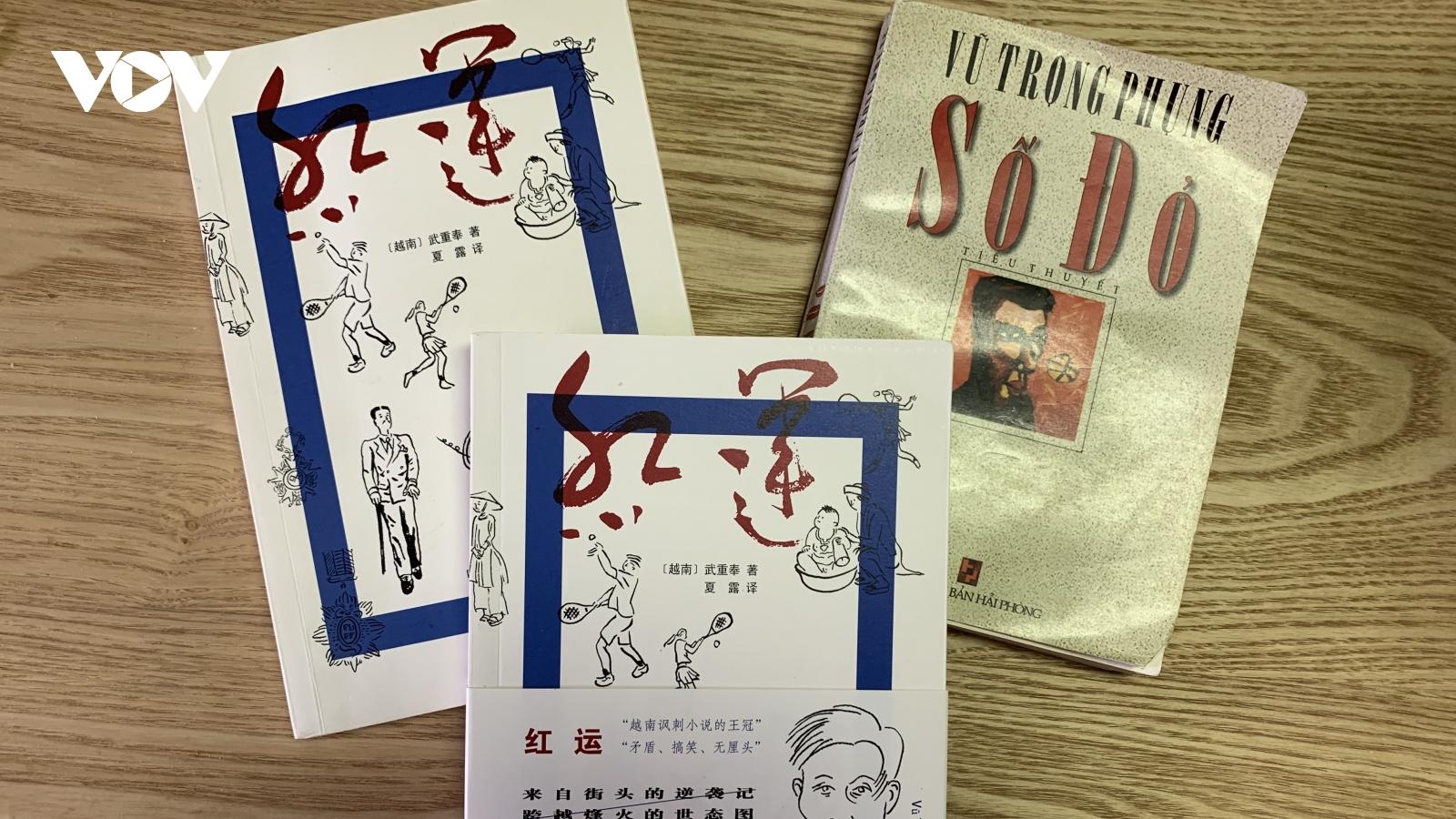 """Tiểu thuyết """"Số đỏ"""" lần đầu xuất bản tại Trung Quốc"""