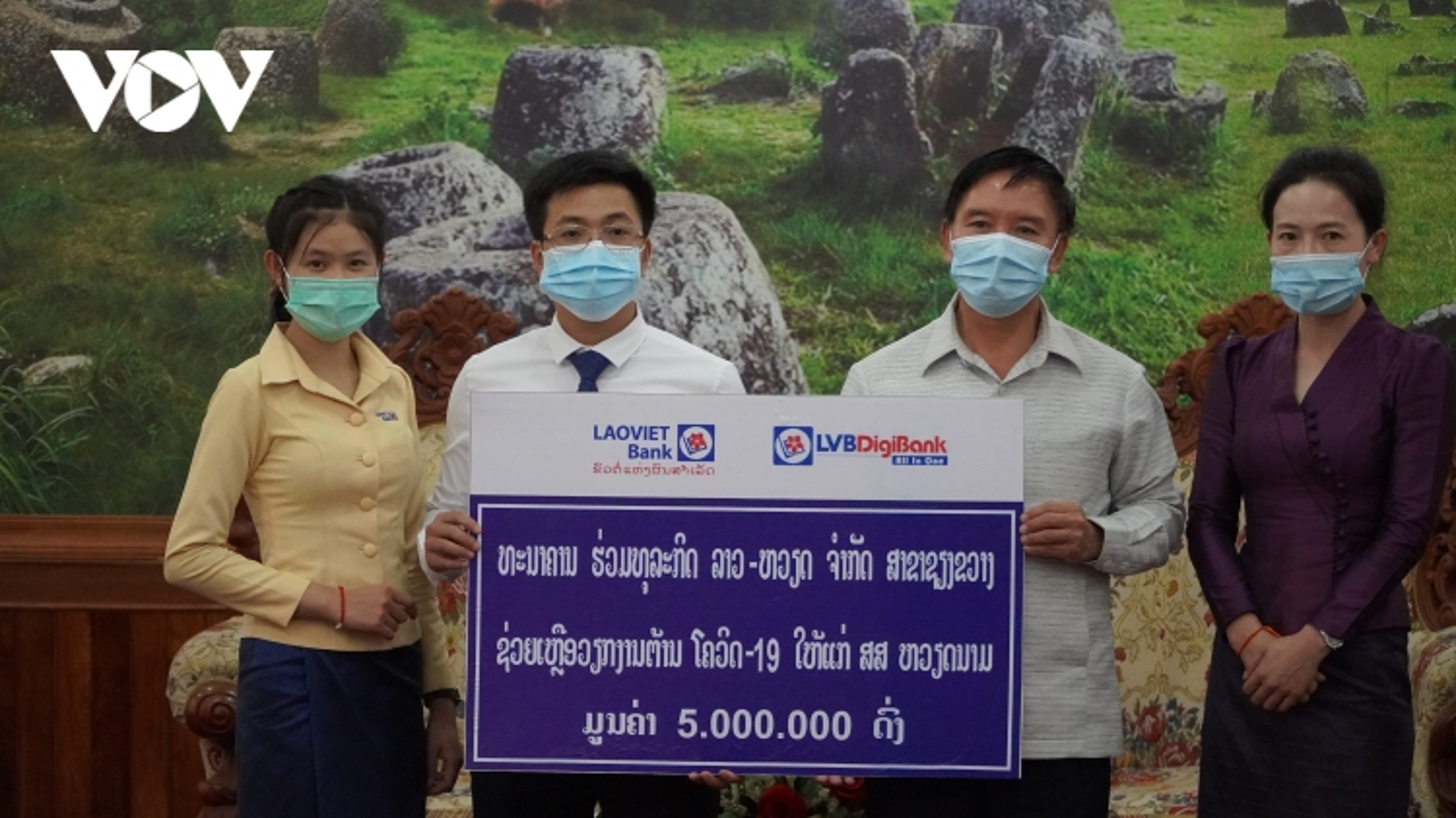 Tỉnh Xiengkhuang (Lào) chung tay hỗ trợ TP.HCM phòng chống Covid-19