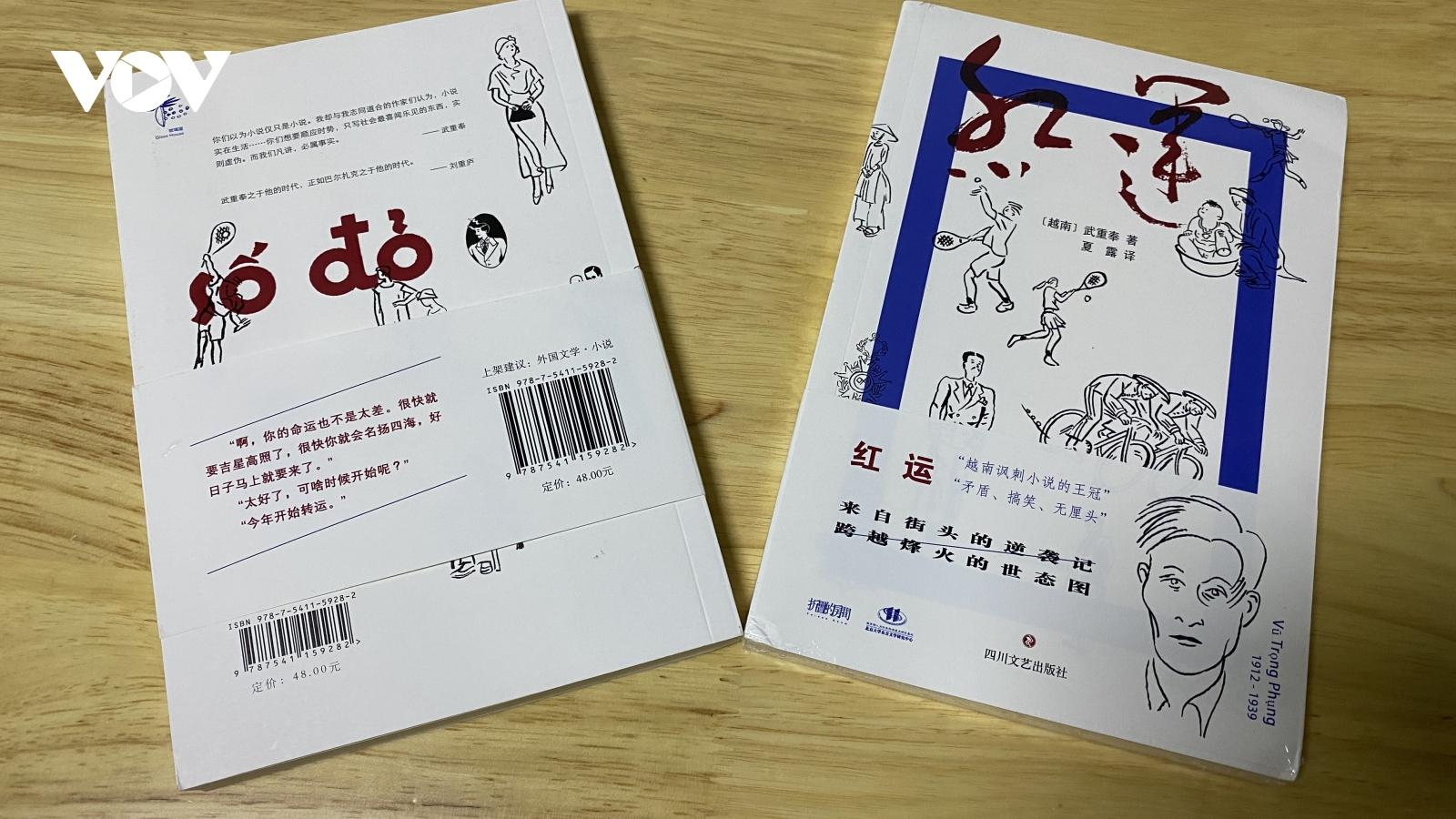 """""""Số đỏ"""" – tác phẩm mở đầu dự án giới thiệu văn học Đông Nam Á tại Trung Quốc"""