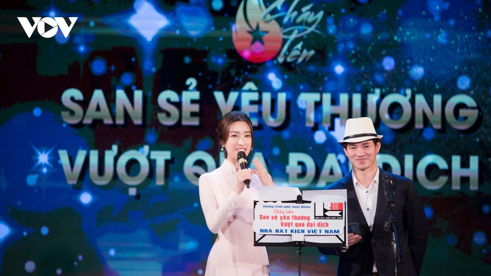 """NSƯT Xuân Bắc, Hoa hậu Đỗ Mỹ Linh làm MC chương trình nghệ thuật trực tuyến """"Cháy lên"""""""