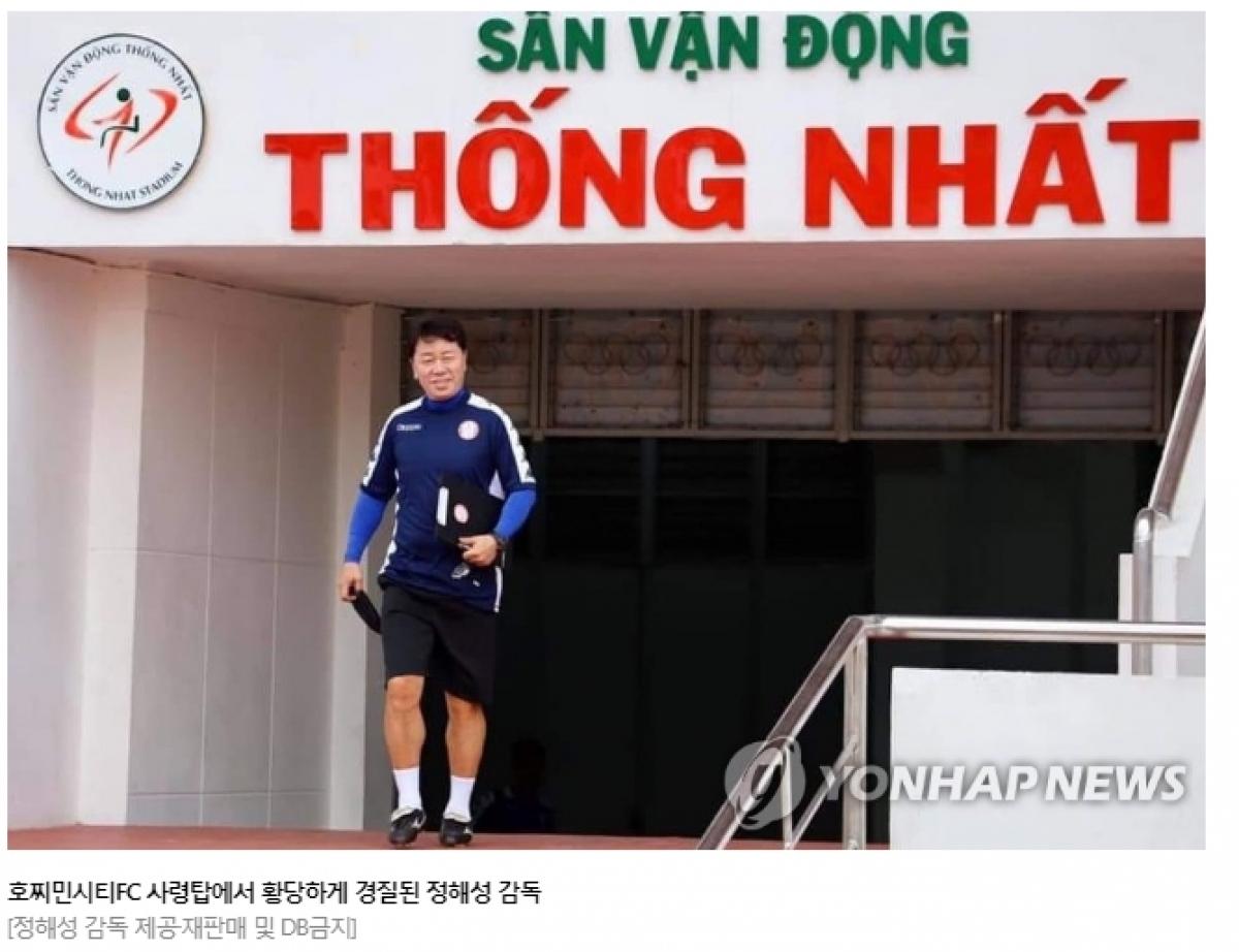 HLV Chung Hae-seong từ chối làm Giám đốc kỹ thuật của CLB TPHCM.