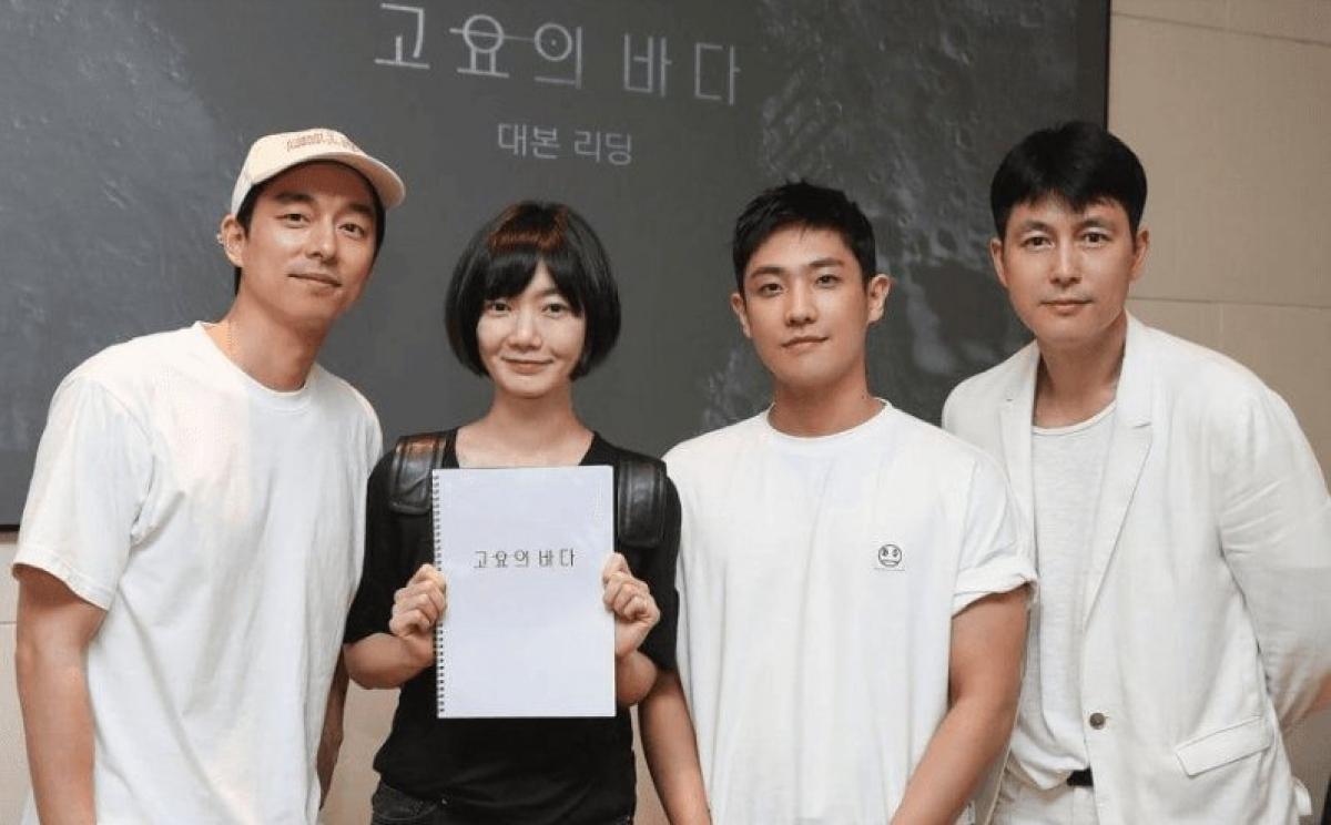 Gong Yoo, Bae Doona, Lee Joon và Jung Woo Sung trong buổi đọc kịch bản