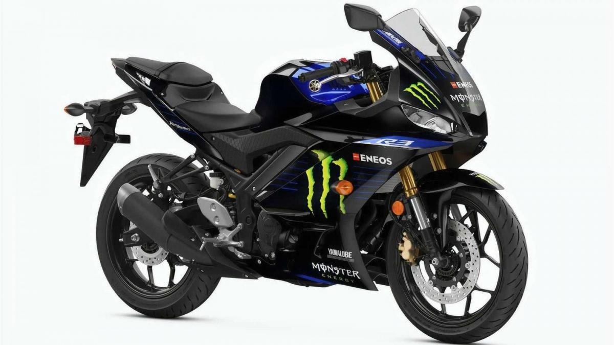 Yamaha không làm thay đổi thiết kế của chiếc R3 mới. Yên xe thể thao, đuôi xe nâng cao và hệ thống ống xả vẫn được duy trì mà không có bất kỳ thay đổi nào.