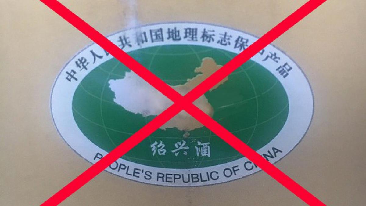 Doanh nghiệp cần cảnh giác với hàng nhập khẩu có hình ảnh vi phạm chủ quyền. (Ảnh: KT)